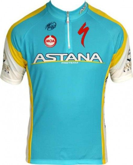 Moa Astana 2012 Professional Cycling Team - Cycling Jersey With Short Zip