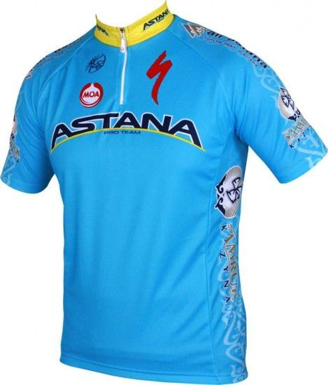 Moa Astana 2015 Cycling Jersey (Short Zip) - Professional Cycling Team