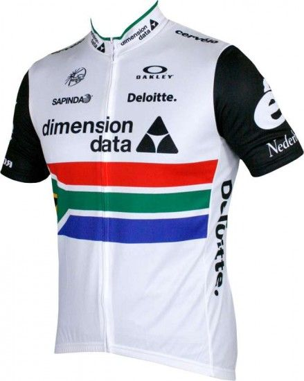 Moa Dimension Data 2016 South African Champ Short Sleeve Jersey (Long Zip) - Professional Cycling Team