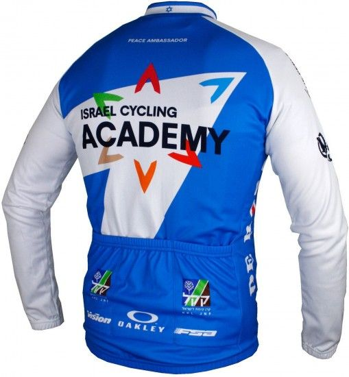 Nalini Israel Cycling Academy 2018 Long Sleeve Cycling Jersey - Professional Cycling Team