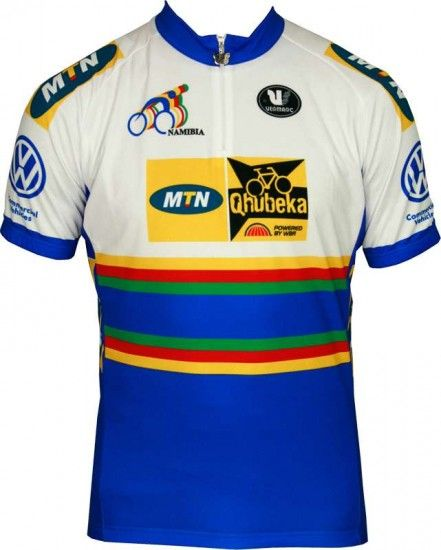 Vermarc Mtn Qhubeka Namibian Champ Professional Cycling Team - Cycling Jersey With Short Zip